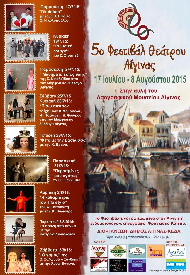 festival afisa